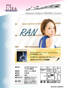 Saitama Subaru Concert