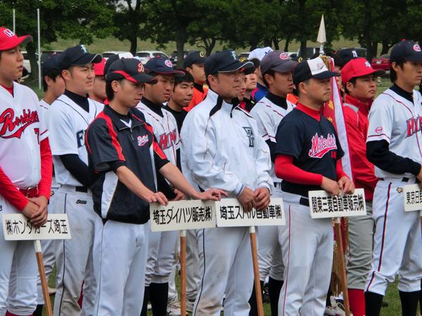 平成29年度春季野球大会