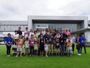 夏休み!SUBARU工場見学ツアー
