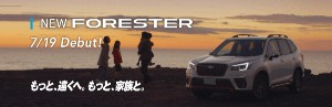 forester_new